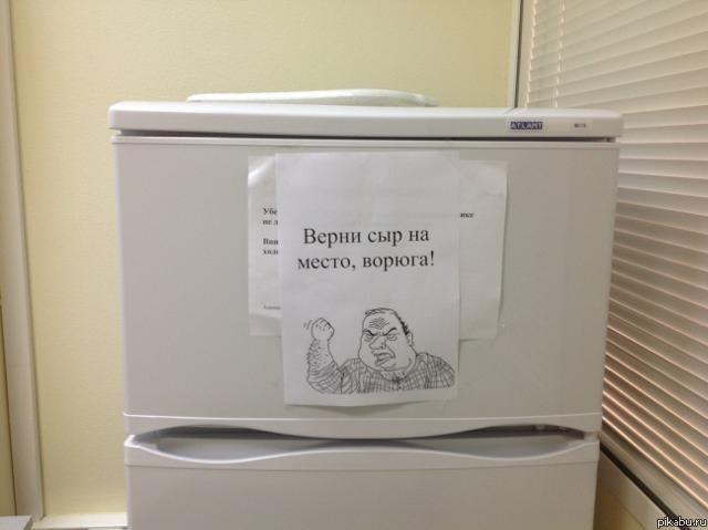 ВРостовской области взломщик пытался вынести издома холодильник
