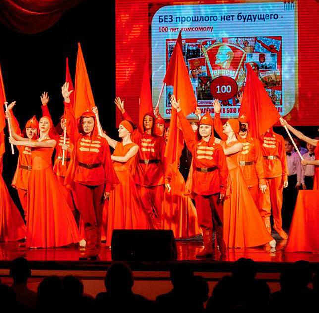 Сегодня 100 лет ВЛКСМ: дату отметили бывшие комсомольцы Таганрога