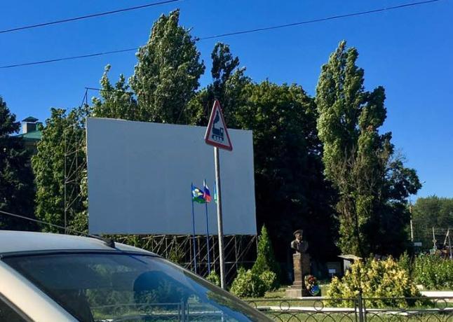 Заполнить пустующий баннер к юбилею города предложили таганрожцы