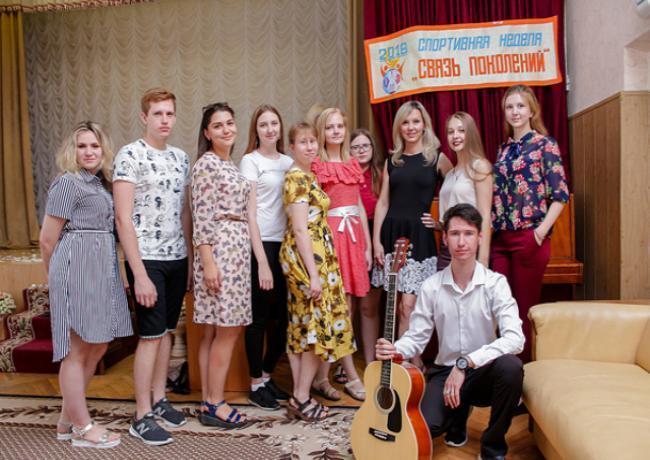 Студенты Таганрога поддержали спортивный праздник  «Связь поколений»