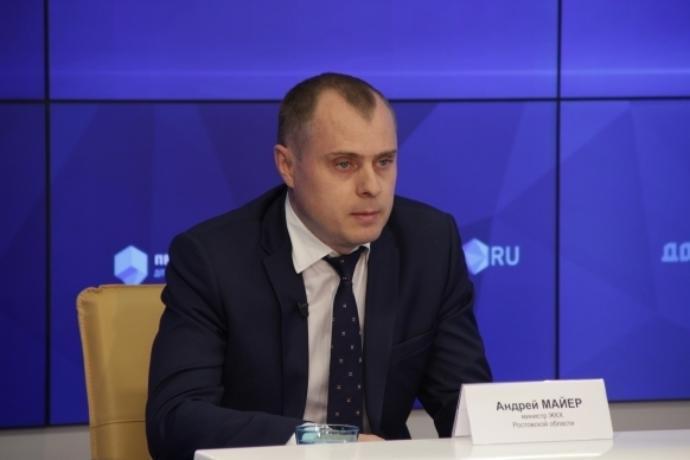 Министр ЖКХ Ростовской области обратил внимание на котельные в подвалах Таганрога