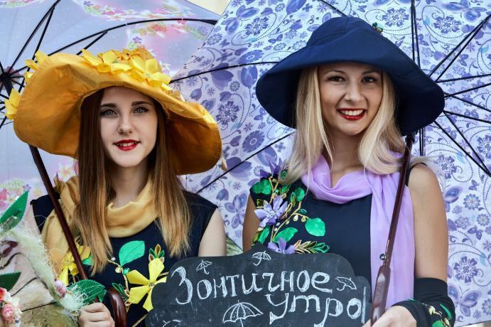 «Зонтичным утром» отметит Таганрог память Фаины Раневской