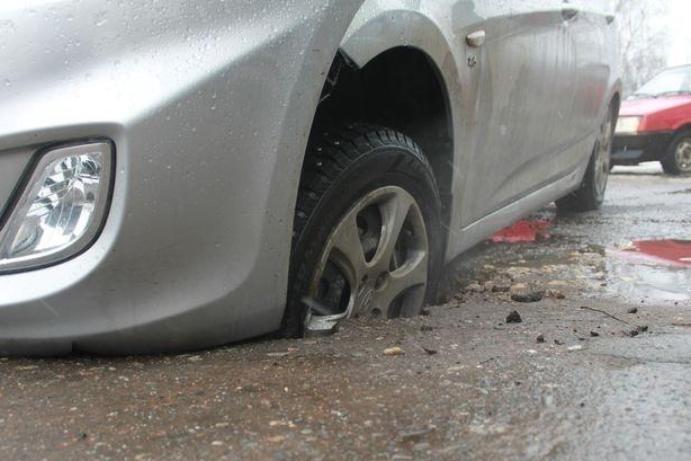 ДТП с дорожной ямой в Таганроге привело к смерти молодого парня