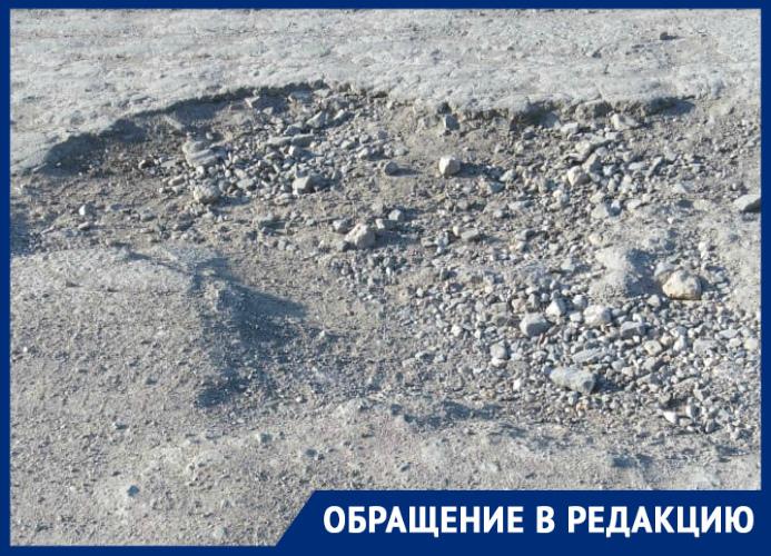 «Золотая коса» под Таганрогом  из - за убитых дорог становится гиблым местом
