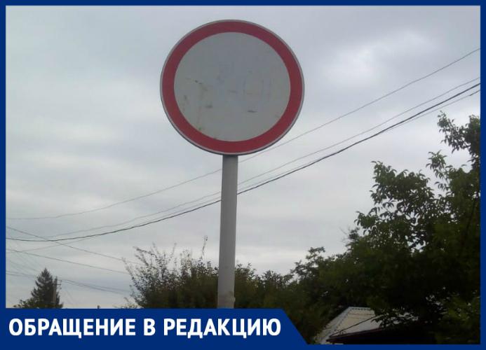 Улицу Турубаровых в Таганроге сделали недоступной для проезда