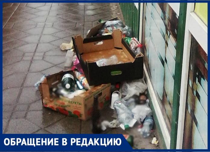 Новый вокзал в Таганроге встречает гостей мусорными залежами
