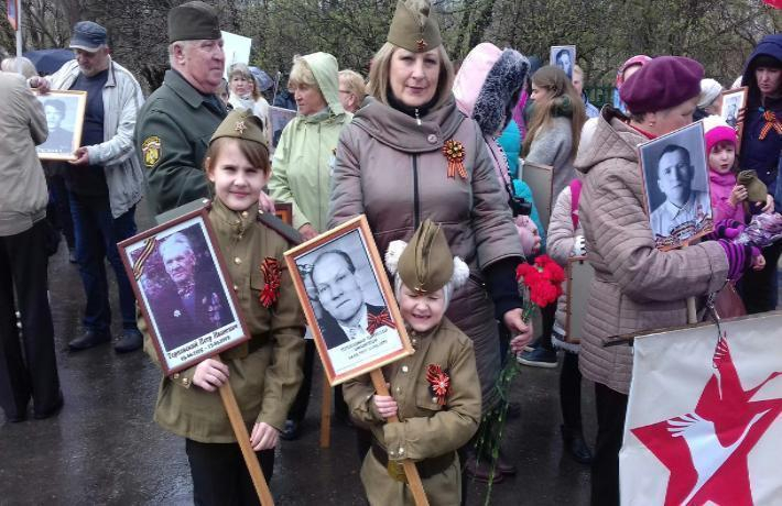 «Бессмертный полк» пройдет в Таганроге, названы место и время сбора