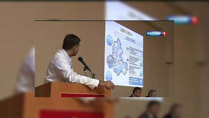 В Ростове прошла Научно-практическая конференция кардиологов