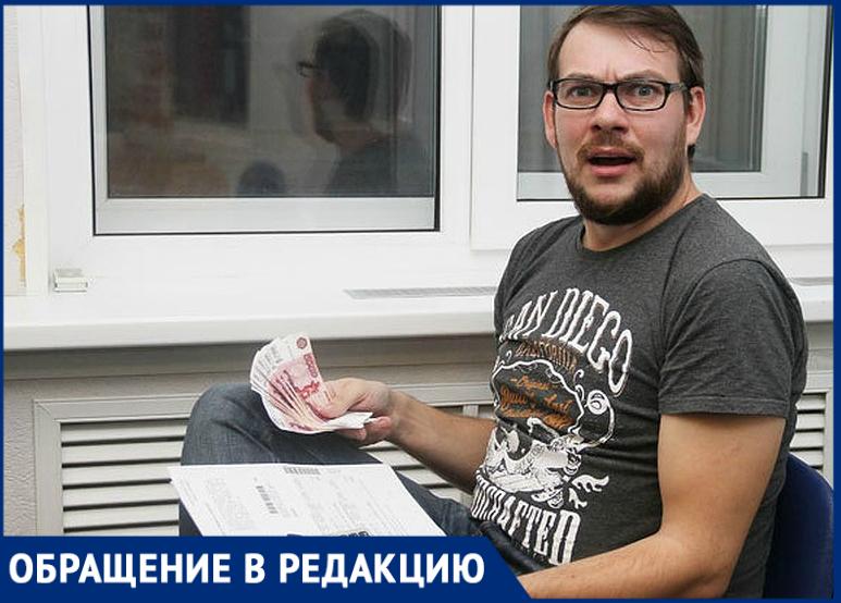 Таганрожцы оплачивают «хорошую жизнь» председателю совета дома