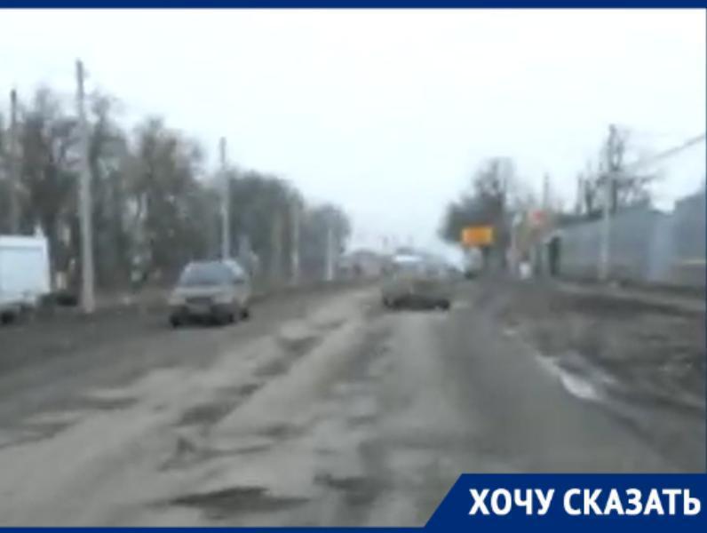 «Себе сделали, а на других плевать»: таганрожец рассказал о «боевой» дороге на Новобессергеновку