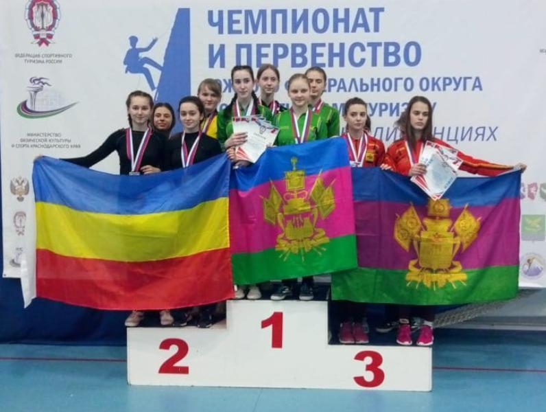 Юные таганрожцы завоевали призовые места на Первенстве ЮФО по спортивному туризму