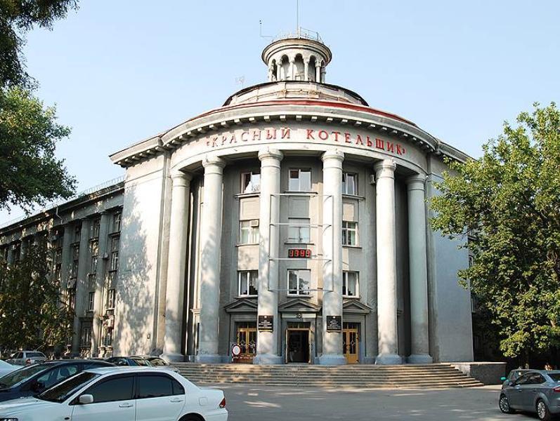 На 1,5 млрд рублей ушел в убыток «Красный котельщик» в прошлом году