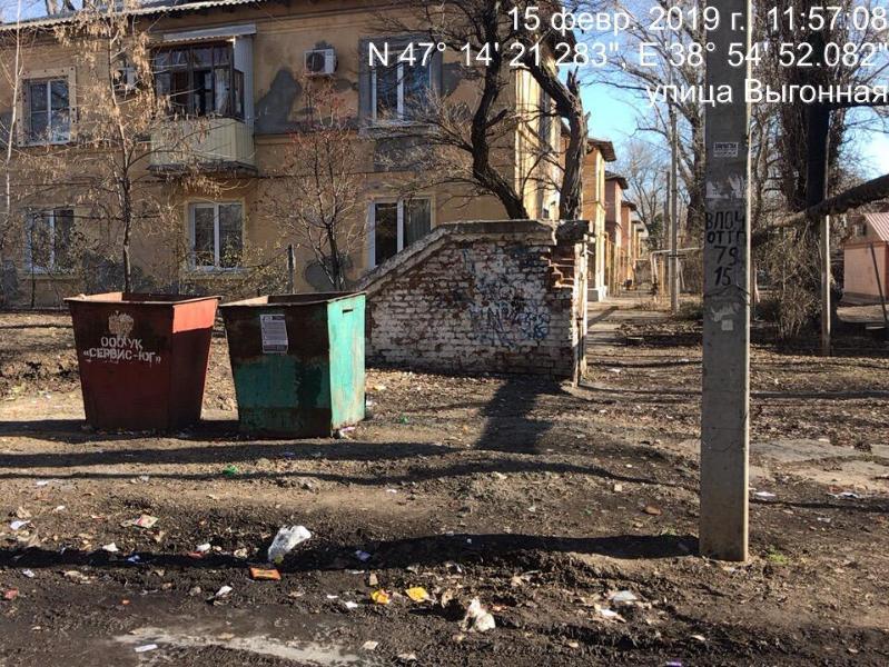 Таганроженка поблагодарила «Блокнот» за участие в решении проблемы с мусором