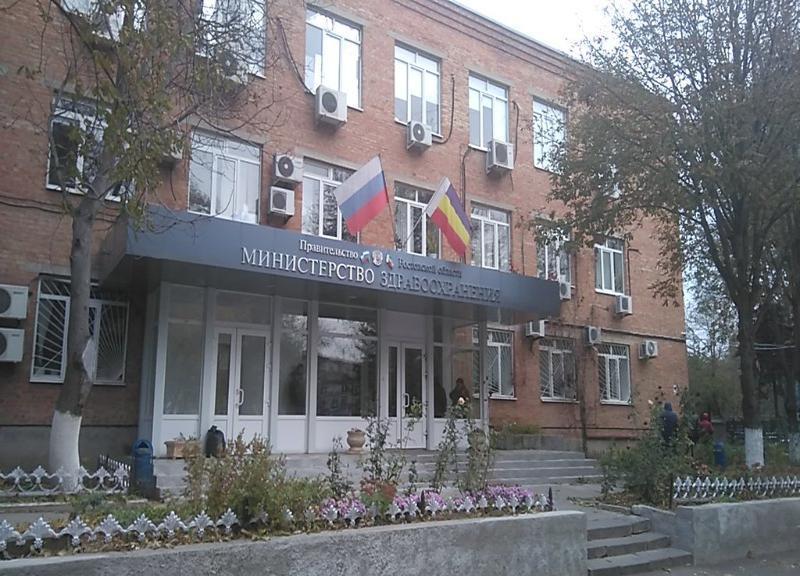 Беги гадина, советовал воровитым ростовским чиновникам журналист