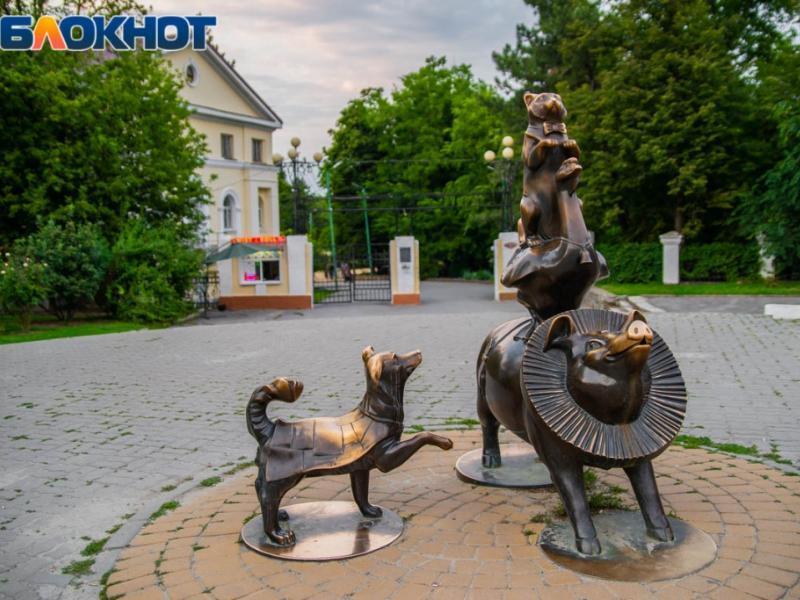 Пасмурные выходные будут в Таганроге на этой неделе