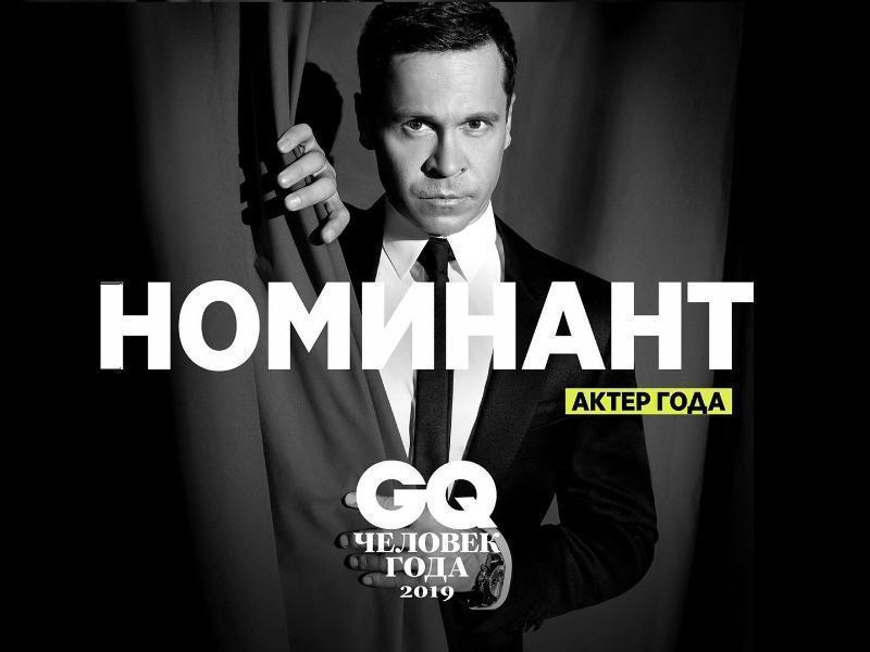 Таганрожца Павла Деревянко номинировали на звание «Актер года»