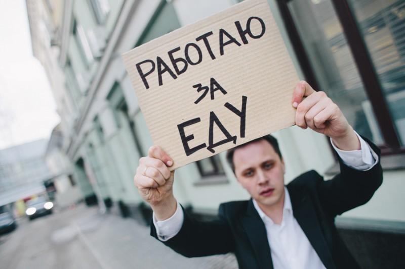 На 10% увеличилось число официальных безработных Таганрога