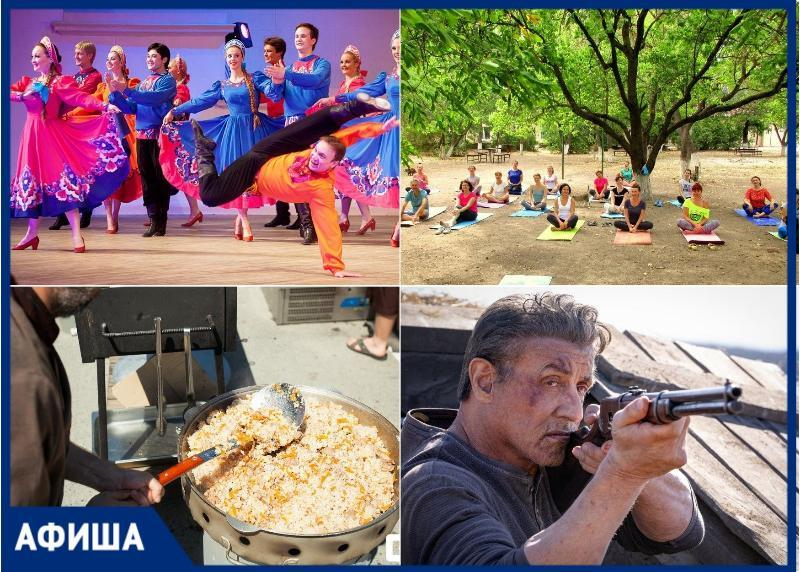 Куда пойти в Таганроге: эко-фестиваль, концерт народного ансамбля или гастрономический пикник