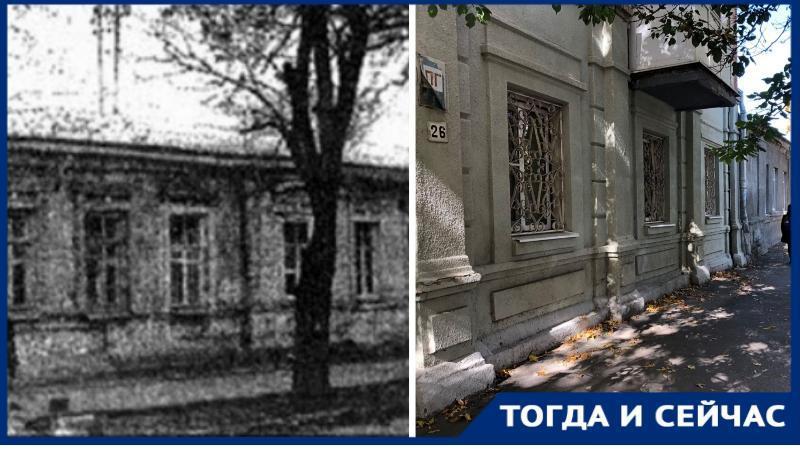 В Таганроге на переулке Лермонтовском было имение с амбарами и конюшнями