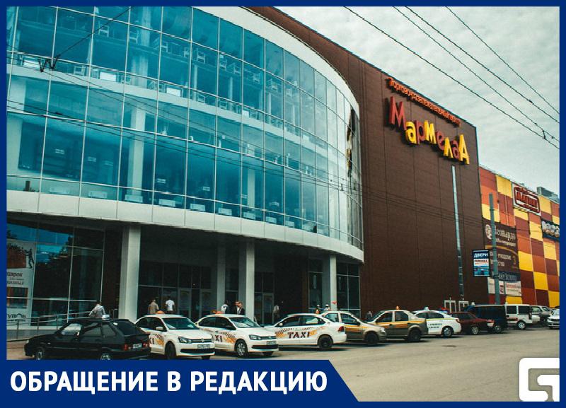 В Таганроге в  «Мармеладе» довели человека до деликатно неловкого состояния
