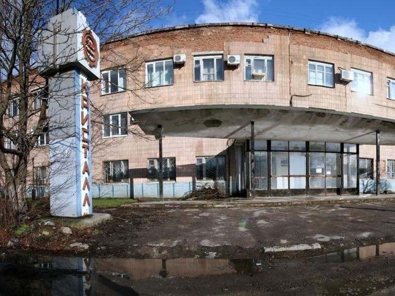 Арбитражный суд признал таганрогский завод «Кристалл» банкротом