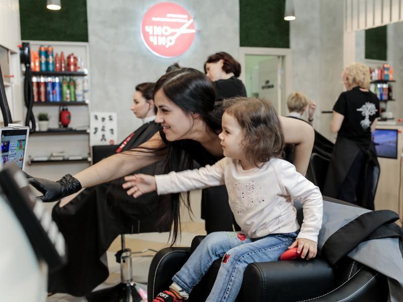 Уникальная парикмахерская экспресс-формата «Чио Чио» теперь и в Таганроге!