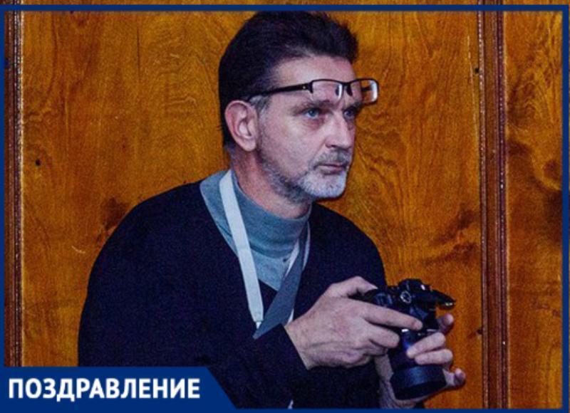 День рождения у прекрасного человека и профессионала фотографии Олега Хмелевского