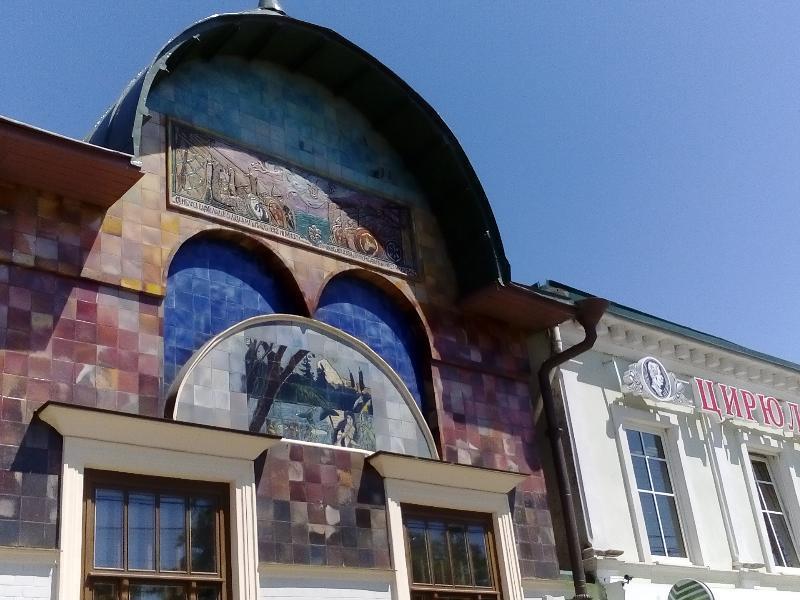 Гостья из Перми назвала Таганрог «городом контрастов»