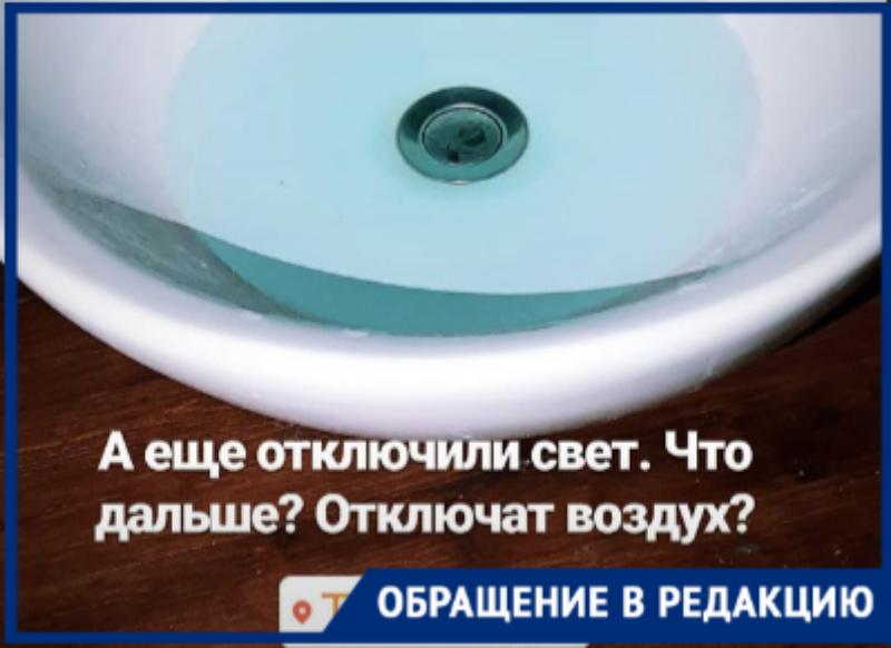 Очередной цвет воды в Таганроге — теперь голубой