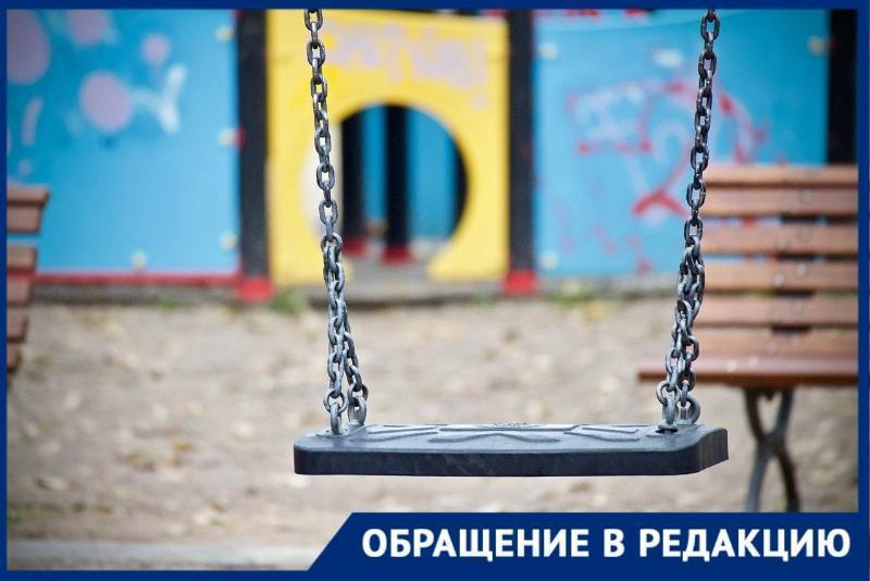 С очередной площадки в Таганроге выгоняют детей и родителей