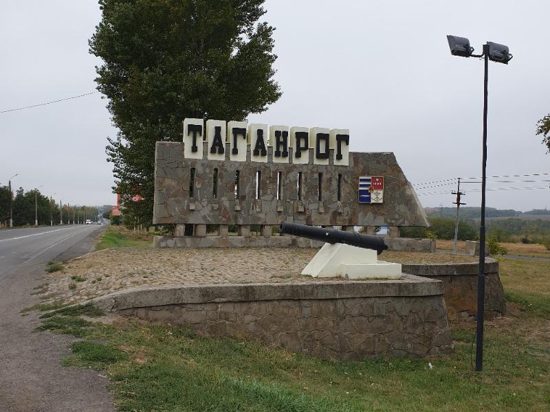 Из-за отсутствия воды в Таганроге туристы поселились в 100 км от города