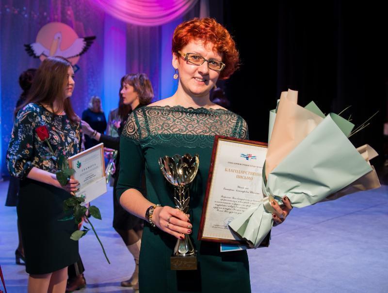 В дружеской и уютной атмосфере наградили лучших учителей Таганрога