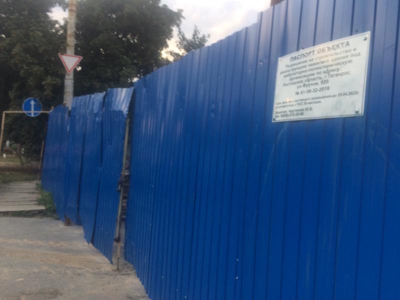 Новый медицинский центр строят в центре Таганрога