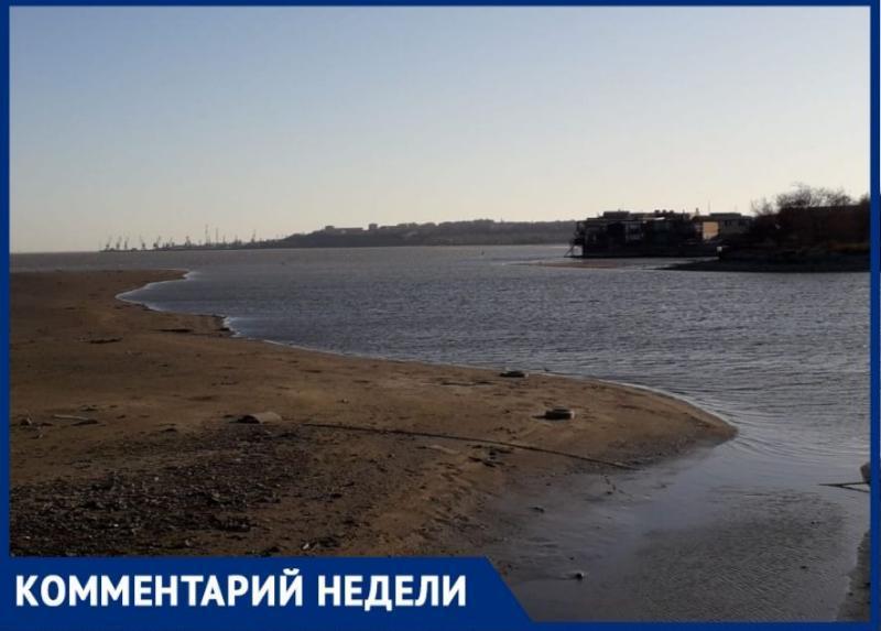 В городской казне нет 20 млн на дноуглубительные работы в Таганрогском заливе