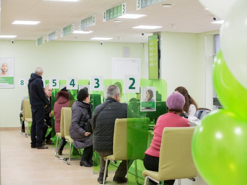 В Таганроге открылся новый переформатированный офис Сбербанка