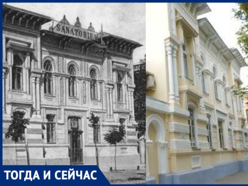 Где в Таганроге располагалась кумысолечебница и карательная немцев