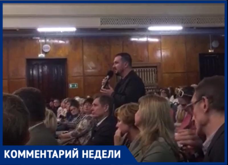 Замгубернатора В.Гончаров не обещал решить, но сказал, что возьмет на контроль вопрос о чистой воде для Таганрога