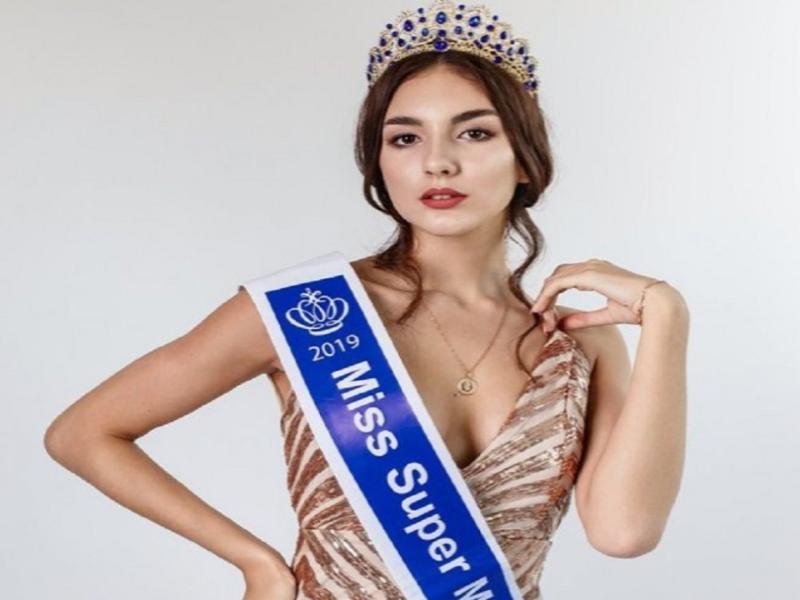 Таганроженка София Мизерная выиграла титул «Мисс Супермодель-2019»