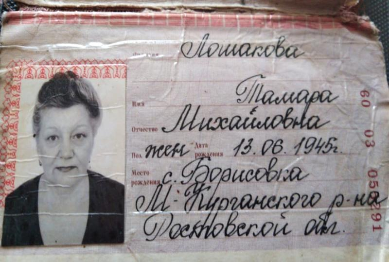 В Таганроге потерялась пожилая женщина