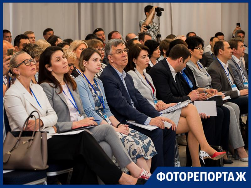 Форсайт-сессия в Таганроге: ищем пути Роста
