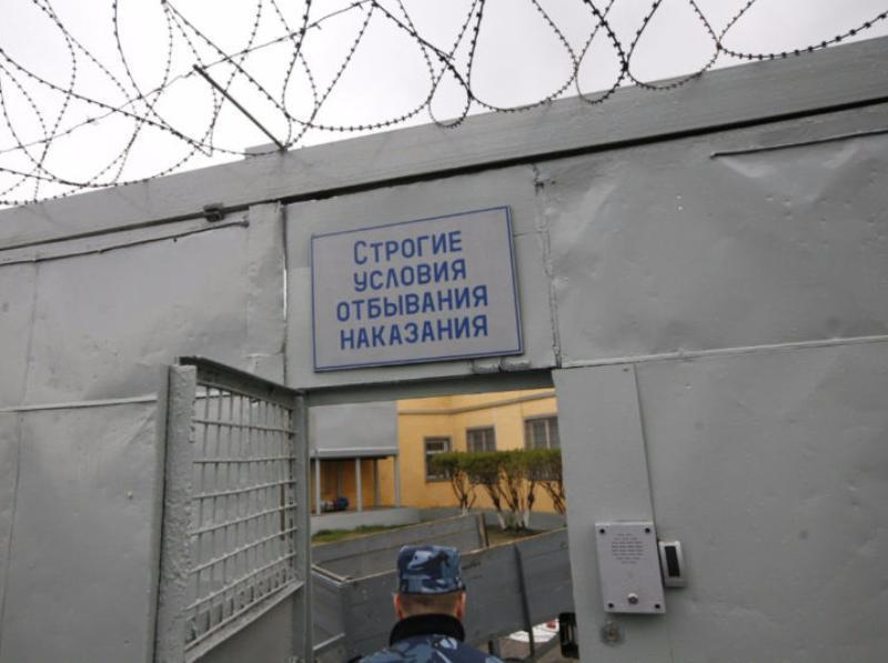 Мужчине, который чуть не зарезал отца свой сожительницы в Таганроге, вынесли приговор