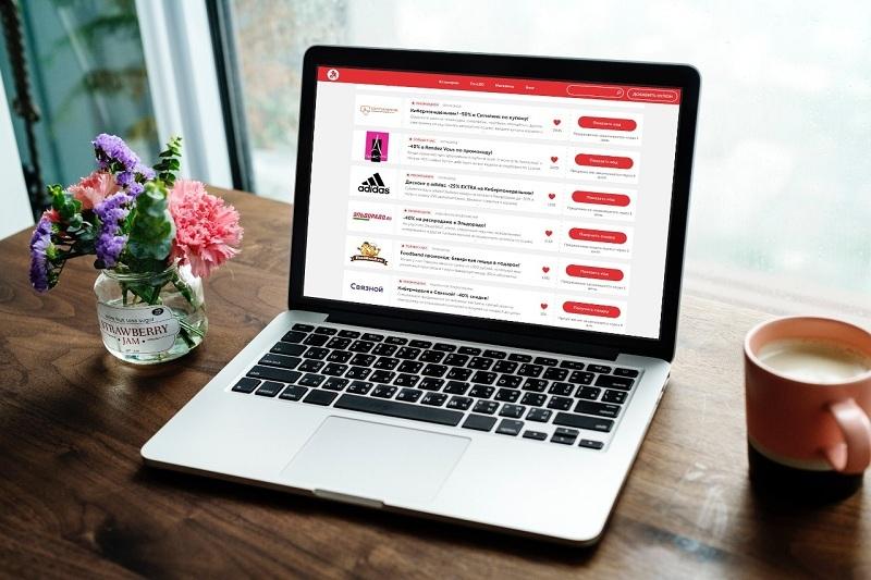 Выгодные покупки в интернете с buykers.com . Промокод mothercare.