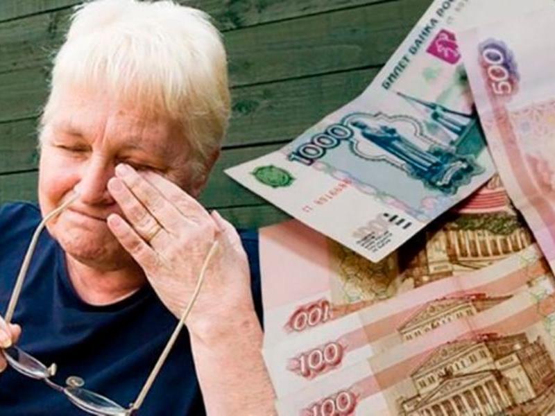 Таганроженка обменяла 270 тысяч рублей на столько же билетов «банка приколов»