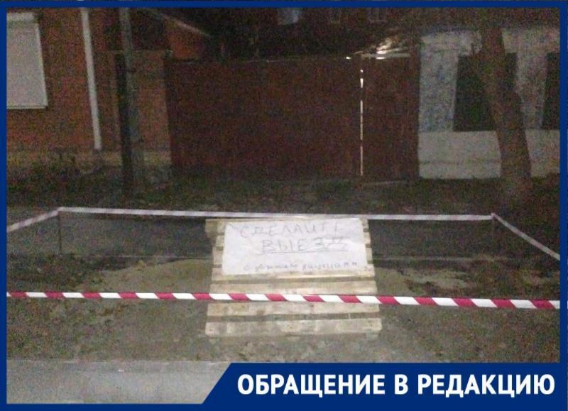 «Хороший танцор» не сделал дороги Таганрога, обвинив в этом неправильно построенные дома