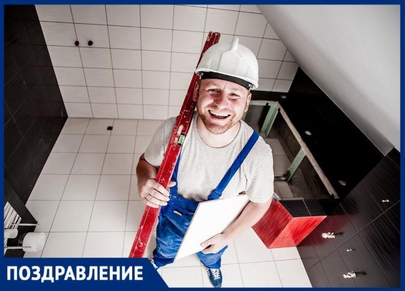 Сегодня в Таганроге отмечают День строителя