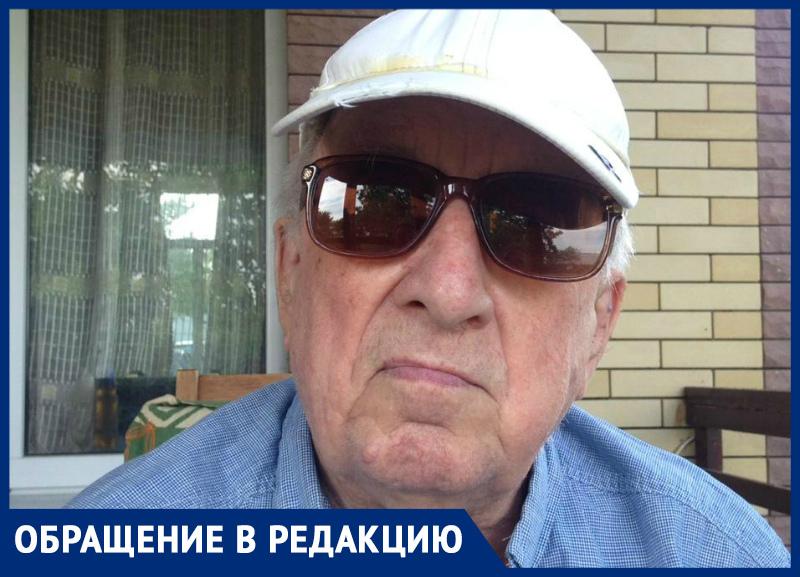 Ветеран войны в Таганроге ждет повышения пенсии, обещанной Путиным 9 мая