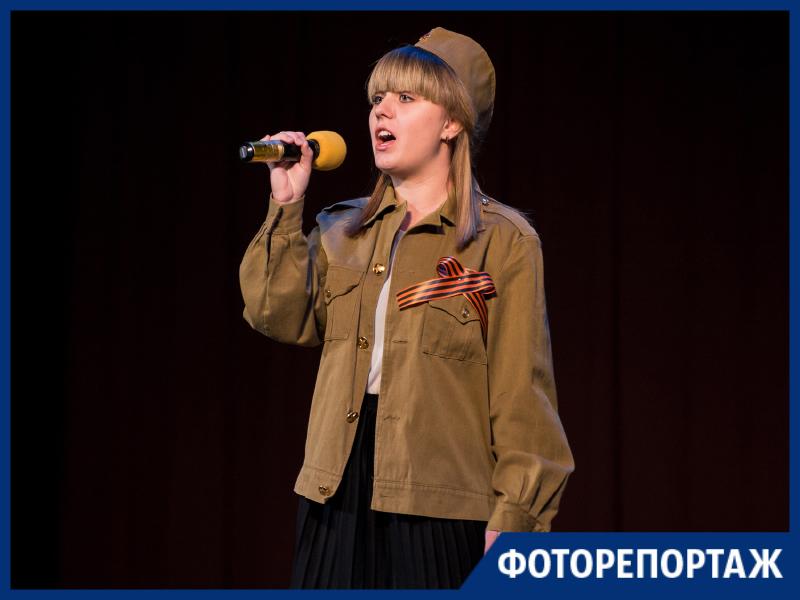 В Таганроге прошел конкурс патриотической песни «Гвоздики Отечества»