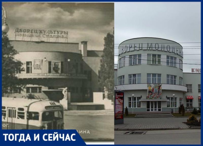 Клуб завода имени Сталина в Таганроге строили из кирпича церкви Святого Михаила