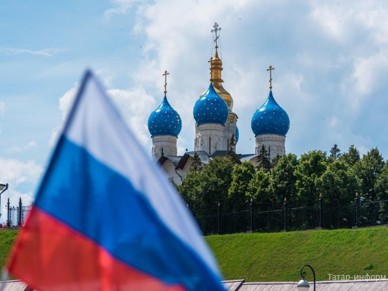 Сегодня таганрожцы отмечают День России