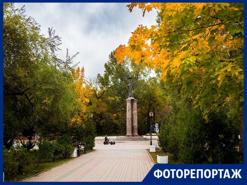 Осенний репортаж с Пушкинской набережной Таганрога